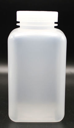 Picture of BN-733A - 1000 ml Wide-Mouth Square PP Bottle (BN733A)