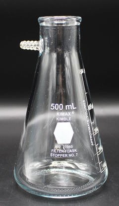 Picture of FK-800A - 500 ml Glass Suction Flask, Kimax (FK800A)
